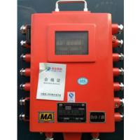 正品出售KJ90-F16(D)矿用本安型分站 重庆煤科院