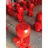厂家销售XBD17/25-SLH喷淋泵产品,消火栓泵供应,消防泵规格型号