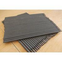 恒创 ZD6耐磨焊条 水泥厂专用 高硬度耐冲击堆焊焊条 3.2 4.0