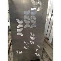 出售'德普龙牌'乳白色雕花镂空铝单板尺寸定制