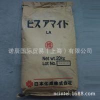 上海日本化成LA触变剂批发|诺辰