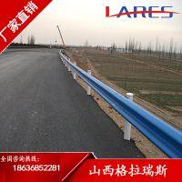 山西太原波形梁护栏钢板护栏乡村公路护栏厂家直销