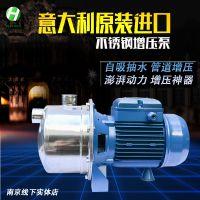 宾泰克不锈钢自吸泵家用水泵泵220V 管道增压抽水机喷射泵意大利原装进口