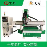 CNC——板式家具生产线——中科专属打造新品质