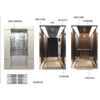 广州凯誉电梯装饰有限公司