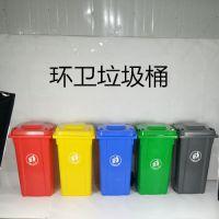 环卫塑料垃圾桶 带轮垃圾桶 240升滚轮垃圾桶 大号公路垃圾桶YY