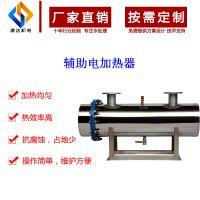 厂家定制建达中央空调辅助电加热器 水管道电加热 热泵提温 热水系统