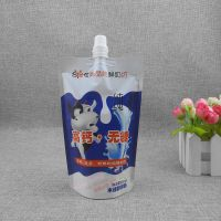 吸嘴袋生产厂家 250ml牛奶 蜂蜜 果汁饮品自立袋 液体铝箔包装袋