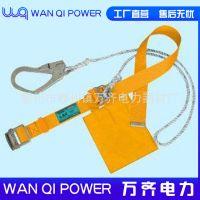LSA-90SG 编织带大挂钩单腰带式安全带(日本 Fujii)