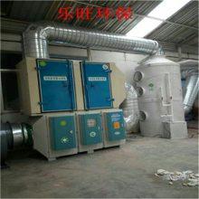 山东乐旺环保厂家供应光氧催化 喷淋塔 活性炭环保箱等废气处理设备