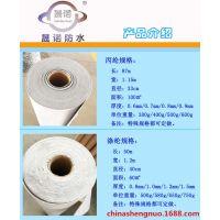 广西300g聚乙烯丙纶布价格 高分子丙纶布厂家直销