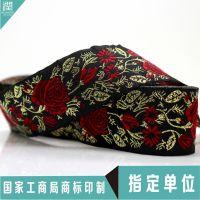 厂家直销 专业定制提花织带 民族服饰腰带装饰带 量大价优