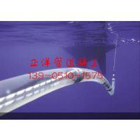 http://himg.china.cn/1/4_703_236548_314_220.jpg