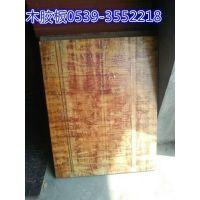 水泥砖托板竹胶板