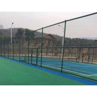 靖江运动场围栏网哪里有卖的 江阴学校体育场围栏网护栏 多高一米多少钱