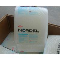 江苏供应美国陶氏EPDM NORDEL IP 3720P 低分子量耐热性三元乙丙橡胶