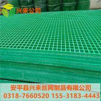 东莞玻璃钢格栅 胶垫雨篦子 玻璃钢格栅板国家标准