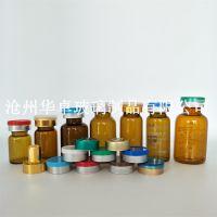 沧州华卓供应管制口服液瓶 西林瓶 可加工定制
