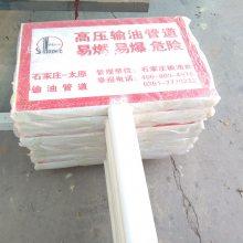 玻璃钢标志牌1000*600单双立柱警示牌 电力局玻璃钢标牌