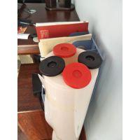 隆盛土工膜热熔垫片 田林热熔垫片品牌