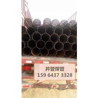江西省273地基降水井管219圆孔井壁管生产厂家-规格型号齐全-用途广泛