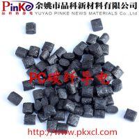 碳纤导电增强PC