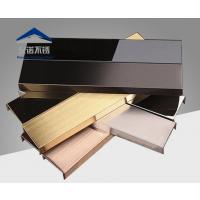 厂家供应 不锈钢金属线条 门店招牌金属扣板 C84弯角 75直角 40方通 45长城板 专业定制