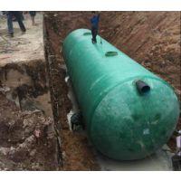 生产订制 耐腐缠绕玻璃钢化粪池 一体化隔油池 污水处理设备