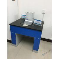 延安实验室专用天平室钢木、全钢、全木天平台,台面均选12.7mm的优质理化板