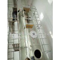 重庆星宝粉尘废气湿式除尘器适用范围/定制厂家