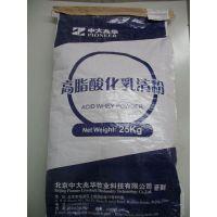 乳清粉专业进口单证怎么办理,需要哪些手续