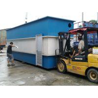 住宅小区居民一体化生活污水处理环保工程设备MBR膜一级A处理