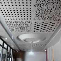 厂家供应购物商城外墙装饰通风、防火冲孔铝单板