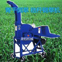小型铡草机多少钱一台 家畜喂养机械报价