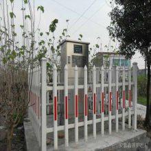 江苏淮安塑钢变压器电力护栏 1.5高价格