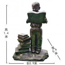 看书男孩铸铜雕像玻璃钢阅读书刊青少年雕塑仿真老师学生读书铜塑像校园文化教育主题人物景观摆件