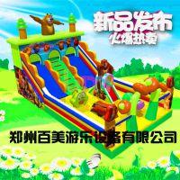 厂家直销儿童大型气垫蹦床新款熊出没充气大滑梯优惠多多,快来选购