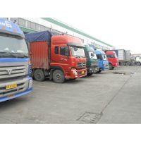 上海嘉定到郑州物流公司 仓库出租 物流运输 一站式服务