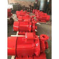 福州消防泵供应商XBD155-20-FLG单级消防泵型号 室内消火栓泵XBD30-160-HY