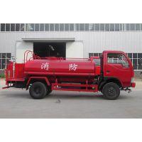 消防车,莱芜消防洒水车批发商
