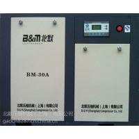 北默空压机上海松江厂家直销配件13818690154