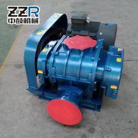 ZZR350罗茨鼓风机铸铁低噪音污水处理渔业机械增氧机曝气设备高压风机水产养殖鱼类