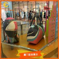 厦门宜创 商场美陈 玻璃钢 高跟鞋手提包DP 装饰橱窗展示 道具定制