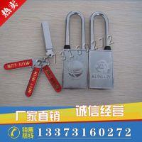 40mm磁感密码锁磁性挂锁磁性表箱锁 电力牌大磁锁 电力表箱锁通开