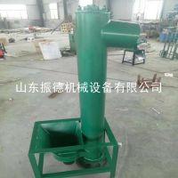 建筑工程物料输送机 振德牌 管式绞龙提升机 水泥输送机 型号