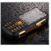 电信4G 三网通4G版三卡三待 18800毫安 三星屏三防智能手机 全网通4G