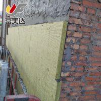 建筑外墙岩棉板厂家,外墙岩棉板每立方价格,内墙岩棉板保温性能