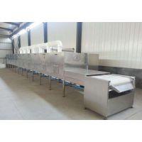 豆豉烘干设备 微波豆豉烘干灭菌设备厂家 专业定制豆豉烘干机价格