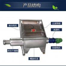 淮安养牛场粪便处理机供应 润丰家禽粪便处理机