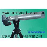 中西(LQS)数码测烟望远镜型号:CN61M/QT203A库号:M266691